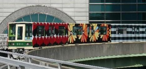 Ikea y el monorrail de Kobe (Japan) - Decorar.org